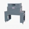 化妆品连续式热收缩包装机,热收缩包装机,方便面热收缩包装机