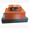 保健品立式连续式热收缩包装机,礼盒薄膜热收缩包装机