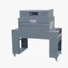 热收缩包装机,礼盒薄膜热收缩包装机,卧式热收缩包装机