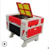 自动升降激光雕刻机 激光切割机小型 DIY加工机械激光雕刻机