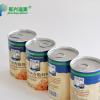 厂家直销创意款纸罐子 休闲食品纸罐子