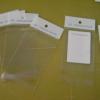 厂家专业生产PP OPP自粘袋 高粘 高透明 可印刷LOGO