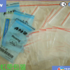 专业生产自封袋 骨袋 超大定制 可印刷