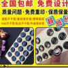 厂家定做不干胶标签 透明PVC卷筒标签贴纸 不干胶自动贴印刷logo