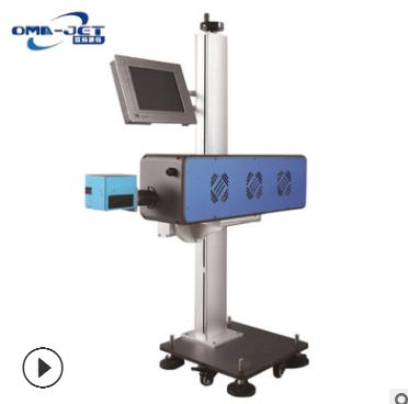 厂家直销食品医药生产日期激光喷码机打标机五金配件喷码机雕刻机