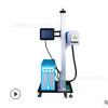 流水线食品医药包装批号co2二氧化碳在线飞行激光打标机喷码机