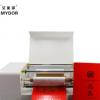 360C全自动无版烫金机 皮革PU胶片PVC数码无版烫金机