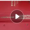 艾美多AMD8025高档数码烫金机 菜谱皮革个性台历PVC卡片无版烫金
