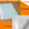 广东厂家批发零售水转印底纸小膜底纸水转印底纸纹身底纸635*457