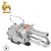 【厂家】气动打包机 免扣打包机 PET带热熔打包机 塑钢带打包机批