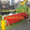 供应液压压块机/金属打包机/废铁压块机/废金属压块机/金属压块机
