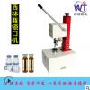 批发供应KFJ-1035型口服液锁口机西林瓶精华液瓶锁口机封盖机