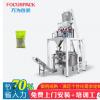 颗粒螺丝装箱机充填特价五金装箱机半自动液体膏体包装机非标定做