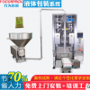 新款全自动斜口液体包装机万为厂家定做蛋糕用袋装奶油包装机