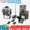 定做款双伺服自动计量液体包装机万为厂家生产袋装果酱斜口包装机