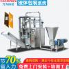 青岛现货立式连续封口机封25公斤大米封口机可以封水袋子封口机