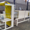 纸箱热缩膜包装机 pe膜全自动包装机价格 生产商 河北