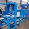 玻璃水热收缩膜包装机生产设备 网式半自动缩膜机