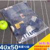服装袋拉链袋大衣棉衣密封包装塑料透明自封袋50只大号40*50批发