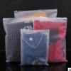 衣服包装袋定制塑料封口袋夹链密封袋自封透明袋子加厚服装拉链袋