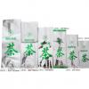 茶叶塑料包装袋茶叶铝箔袋茶叶绿茶包装花茶包装袋茶叶包装袋