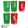茶叶包装半斤装250克正山小种高级绿茶红茶高级绿茶自封包装袋