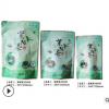 紫阳茶包装袋陕西安康特产紫阳茶紫阳富硒茶女娲茶自立茶叶包装袋