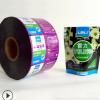 厂家直销定制定做塑料包装符合卷膜卷材镀铝铝箔可定制印刷LOGO