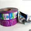 自动包装卷膜定制零食咖啡粉末食品卷材彩印复合铝箔工业卷膜