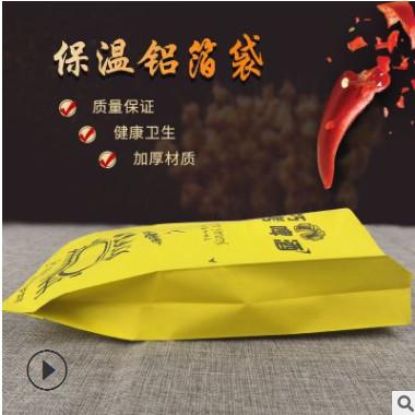 锡纸铝箔包装袋 烧烤保温小吃袋烤串外卖打包袋防油食品包装定制