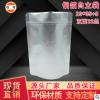 现货铝箔自立自封袋真空食品铝膜拉链袋23*35+5铝箔自封袋可定制