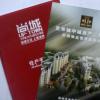 江苏扬州彩色样本印刷,广泛使用于房产机械等