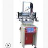 厂家直销台式平面丝印机(100*200),支持定制,量大从优