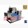 潍坊胶印机单色胶印机金鹏高配单色印刷机56胶印机三墨两水