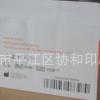 厂家设计定制 FSC纽扣袋 FSC光学镜片卡套定做