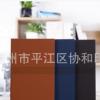 厂家定制生产 礼品笔记本 台历定制 节日包装盒 礼品袋卡片