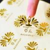 不干胶标签印刷 透明PVC烫金贴纸定制LOGO商标不干胶贴封口贴