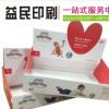 东莞市黄江镇印刷生产厂家专业定制展示盒PDQ玩具包装彩盒展示架