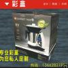 彩盒包装盒专业生产厂家直销 多功能餐具盒东莞市黄江大朗常平