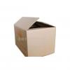 瓦楞纸箱,牛皮纸箱,纸包装