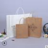 定做服装个性礼品牛皮纸袋烘焙西点打包袋广告购物包装手提袋定制