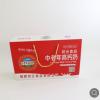 厂家定制食品包装盒 高档创意牛奶礼盒食品包装盒 可定制LOGO
