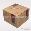 荐 **纸盒印刷 茶叶零食包装纸盒 纸盒印刷 质优价廉