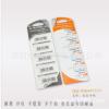 荐 环保吸塑卡印刷 吸塑卡纸 飞机孔纸卡 包装卡纸免费设计