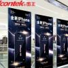 ICONTEK图王广州厂家直销热转印花UV写真机软膜车贴广告 来样打印