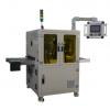自动On-Line式(履带式)AP等离子处理系统
