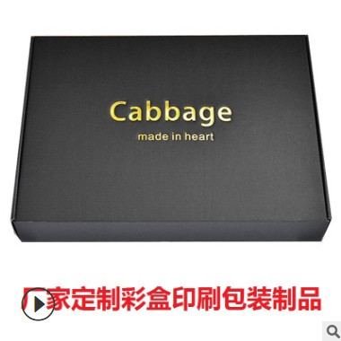 定制服装手提袋水果包装盒抽屉盒折叠磁铁盒礼物纸盒耳机彩盒子
