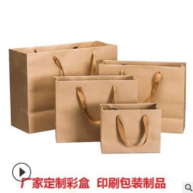 厂家定制空白牛皮纸袋服装广告购物手提袋外卖打包带衬衣手提袋