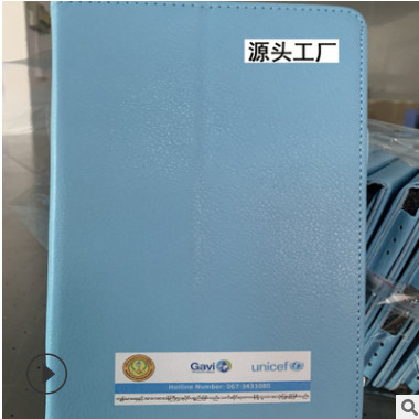 深圳工厂平板皮套打印PU皮箱包皮具3D数码UV印刷人造革系列加工