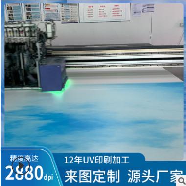 铝型材UV平板打印加工铝扣板吊顶广告幕墙UV平板喷绘大幅面UV印刷